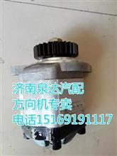 大量供应东风雷诺转向泵 助力泵 叶片泵 齿轮泵/3406005- T0300
