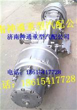 中国重汽斯太尔中桥总成/STR中桥总成AH7113154095/AH7113154095
