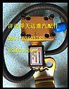 冷却液开关电磁阀 重汽潍柴天然气发动机原厂配件厂家改装价格/612640130730