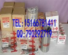 常年出售洋马4TNV98T-SFN涡轮增压器4TNV98T四配套/4TNV98T-SFN
