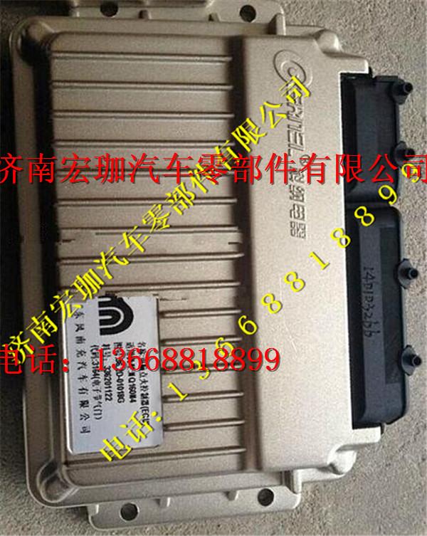 【南充天然气发动机控制器,36.2d-01018g价格,图片,】