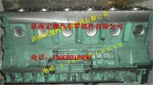 重汽天然气气缸体总成/AZ1540010004