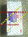 玉柴天然气连杆瓦/M3000-1004007A