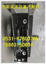 陕汽德龙奥龙备胎架总成 备胎支架原厂 价格/DZ95259862000