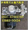 陕汽德龙奥龙空气干燥器总成 厂家/DZ96189360003