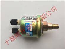东风康明斯6CT6BT欧3电控机油压力传感器3967251/3967251