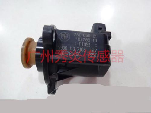 宝马x5 x6 gt535涡轮增压器电磁阀7601058-017601058图片