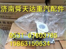 潍柴原厂EGR排气制动阀总成 原厂 价格/612600113011
