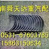 重汽D12国III发动机主轴瓦 大瓦 曲轴瓦 价格/VG1246010034/35