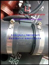 东风超龙校车客车公交车空气流量传感器/EQ6550ST传感器