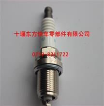 天然气发动机火花塞IFR7U-4D 5115/IFR7U-4D 5115