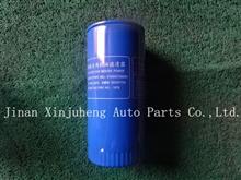 潍柴动力61000070005机油滤清器滤芯潍柴机油滤/61000070005
