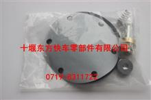 天然气发动机稳压器修理包612600190660/612600190660