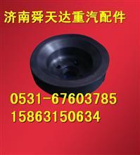 潍柴发动机水泵皮带轮 生产厂家 价格/13038451