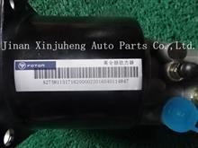 欧曼离合器助力器助力缸助力器总成1120816200303/1120816200303