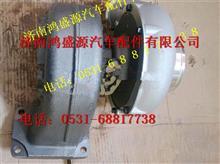 重汽发动机涡轮增压器/VG1092110096