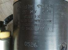 供应湖北神电QD277起动机/QD277