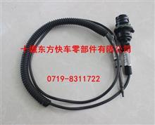 催化器前温度传感器D5100-1205160/催化器前温度传感器452513