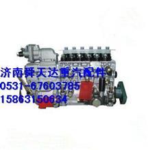 重汽高压油泵带K型调速器喷油泵原装马力 厂家改装 价格/VG1560080022