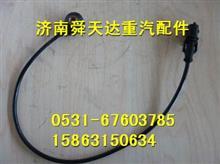 重汽天然气爆震传感器原厂 生产厂家 价格/VG1238090005