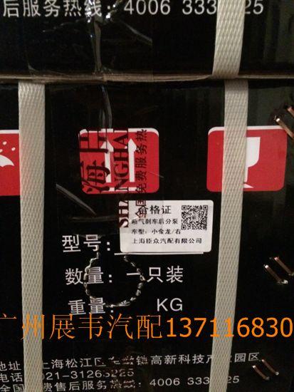 【后刹车分泵总成,小金龙/小江淮12MM*82价格,图片,配件厂家】_高清图片