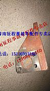 陕汽德龙新M3000制动气室支架德龙新M3000驾驶室壳体/DZ90009440001