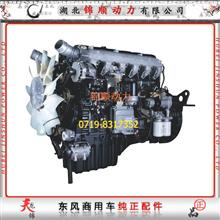 东风雷诺发动机总成 1000020-E1022-01/1000020-E1022-01