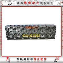 东风雷诺发动机气缸盖总成 D5010550544/D5010550544