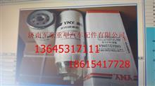 红岩杰狮油水分离器总成5801312864/5801312864