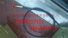 潍柴发动机机油尺组件612600012081/612600012081