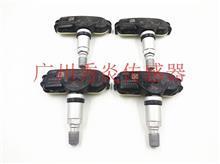现代起亚胎压传感器52933-3X250,52933-3X250/52933-3X250,52933-3X250