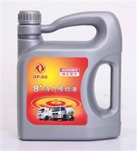 8#液力传动油/8#液力传动油
