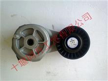 福田康明斯ISF3.8皮带涨紧轮4980639/4980639