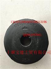 东风天锦前发动机脚垫/1001030-KD101