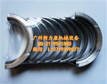 现代R150LC-9曲轴瓦康明斯B3.9-C曲轴瓦大小瓦/4955855/3802010