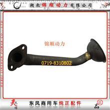 东风雷诺 DCI11 机油收集器总成 D5010477571/D5010477571
