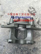 东风猛士EQ2050F左右制动钳总成/3501C21-110/120