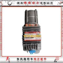 东风雷诺发动机空气油水分离器总成 3511010-T68L0/3511010-T68L0