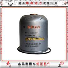 东风 雷诺-发动机配件 转子总成 D5001858001/D5001858001