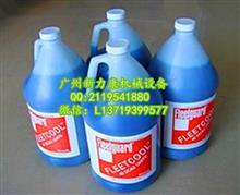 销售山重建机JCM907D康明斯B3.3防锈液添加剂DCA4/DCA4