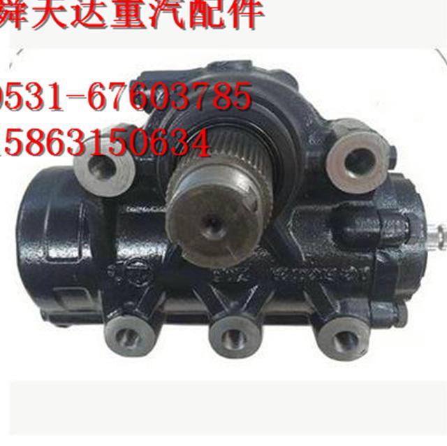 配件重汽新黄河方向机总成 液压转向器 助力泵 厂家价格重汽新黄河
