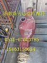 汉德中桥壳 中桥总成 中桥附件原厂厂家批发价格/HFF2501120CK2BZFTZG