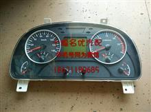 东风新天龙汽车驾驶室组合仪表总成/3801040-C4345