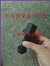 重汽豪沃A7曼桥轮胎螺丝后轮螺栓811W45501-0178/811W45501-0178