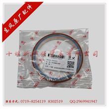 东风原厂纯正配件  6L  曲轴前油封C3960291/C3960291