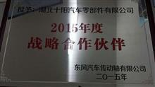 【3401010-T12H1】原厂生产销售东风天龙方向机/3401010-T12H1