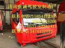 解放B27驾驶室总成安全带·升降器·天窗专卖厂家直销价格优惠/解放B27驾驶室总成安全带·升降器·天窗专卖厂家