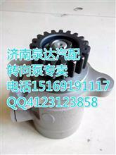 一汽解放锡柴发动机适用 转向泵 助力泵 叶片泵齿轮泵