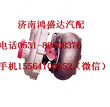 潍柴WP12发动机涡轮增压器612630110258/612630110258