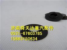 潍柴WD615气门弹簧下支座原装马力 生产厂家改装 价格/614050017